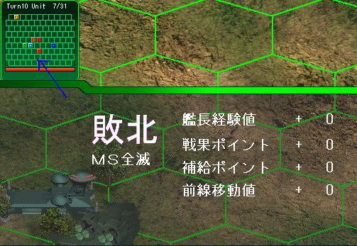 g080420-2.jpg