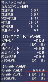 g080422-1.jpg