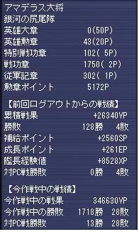 g080430-2.jpg