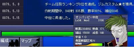 g080515-1.jpg