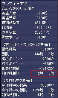 g080607-2.jpg