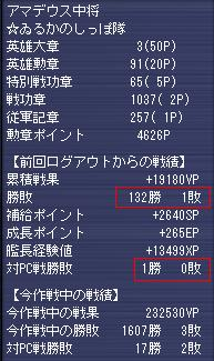 g080609-1.jpg