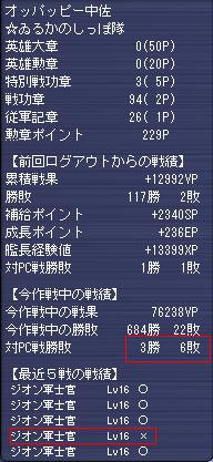 g080613-1.jpg