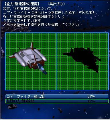 g080614-3.jpg