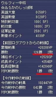 g080619-1.jpg