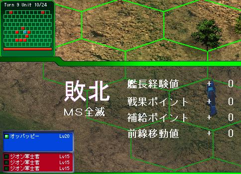 g080619-3.jpg