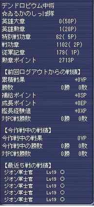 g080624-1.jpg