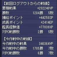 g080721-2.jpg