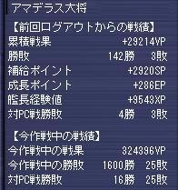 g080728-3.jpg