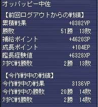 g080729-1.jpg