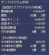 g080729-2.jpg