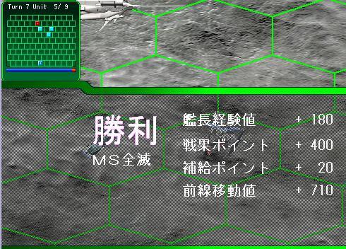 g080803-4.jpg