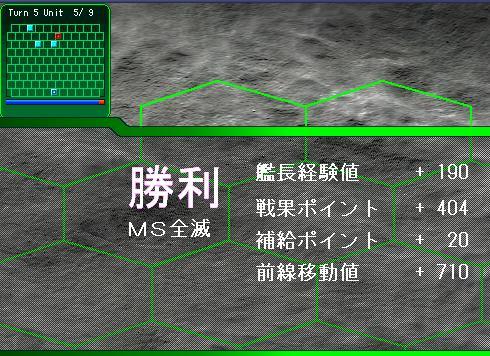 g080803-6.jpg