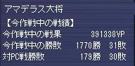 g080804-2.jpg