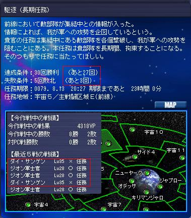 g080812-2.jpg