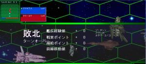 g080814-1b.jpg