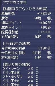 g080816-1.jpg