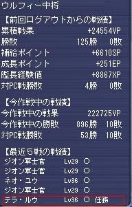 g080817-1.jpg