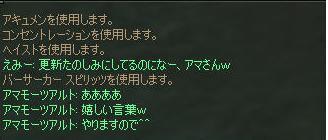 line060618-2.jpg