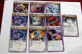 バトルスピリッツ 激翔 属性:紫 10枚セット