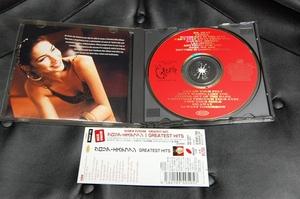 GLORIA ESTEFANのアルバムCD
