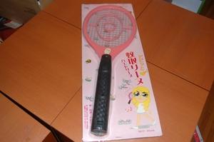 【虫除けに!!】電撃殺虫ラケット「蚊取リーヌ(カトリーヌ)」