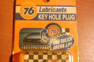 キーホールプラグ「76Lubricants KEY HOLE PLUG」