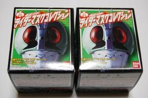 ライダーマスクコレクション vol.1