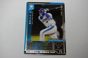 ベースボールヒーローズ 2008制覇 G.G.佐藤