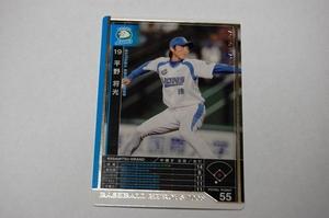 ベースボールヒーローズ 2008制覇 平野将光