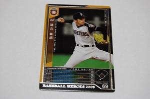 ベースボールヒーローズ 2008制覇 建山義紀(PUV)
