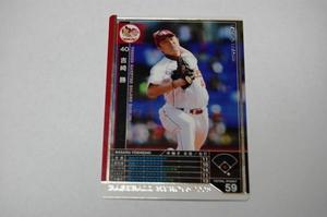 ベースボールヒーローズ 2008制覇 吉崎勝