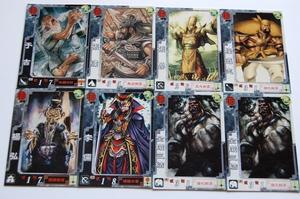 三国志大戦3 コスト1.0 カード8枚セット(群)
