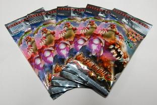 【セット売り】秘境の叫び ポケモンカードゲームDP 5パックセット
