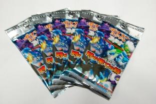 時の果ての絆 ポケモンカードゲームDPt 5パックセット