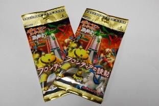 【セット売り】フロンティアの鼓動 ポケモンカードゲームDPt 5パックセット