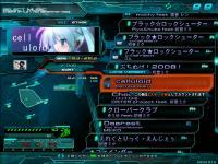 screen00007.jpg