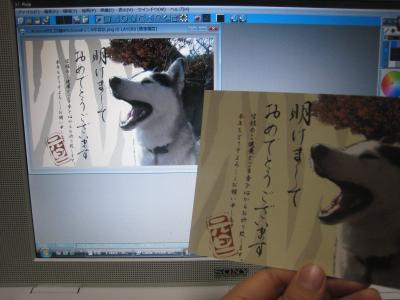 030_convert_20091220214655.jpg