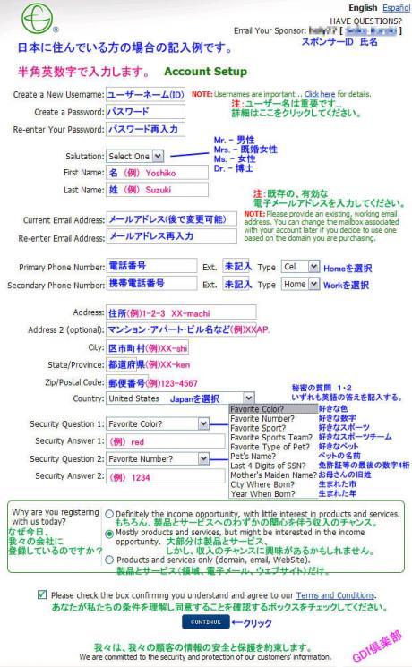GDI_1_convert_20090328171321.jpg