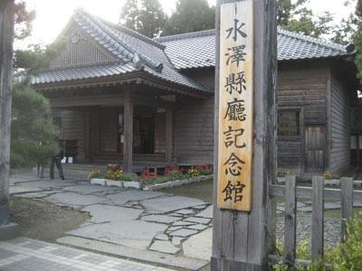 (旧水沢県庁庁舎)