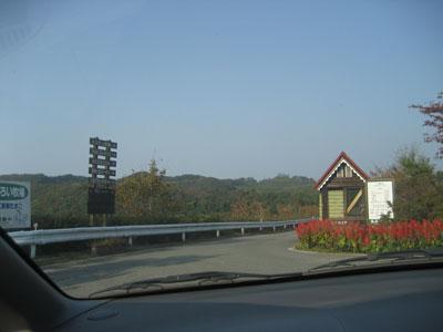 館ケ森アーク牧場