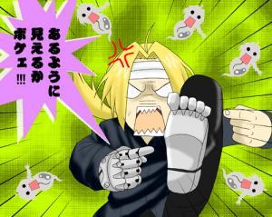 edo-mizumusi2ssh.jpg