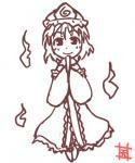 西行寺幽々子