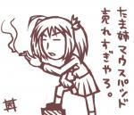 このみちゃんご機嫌ナナメ [Toheart2]