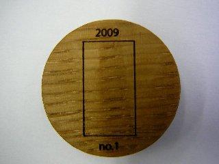 バッジ20095