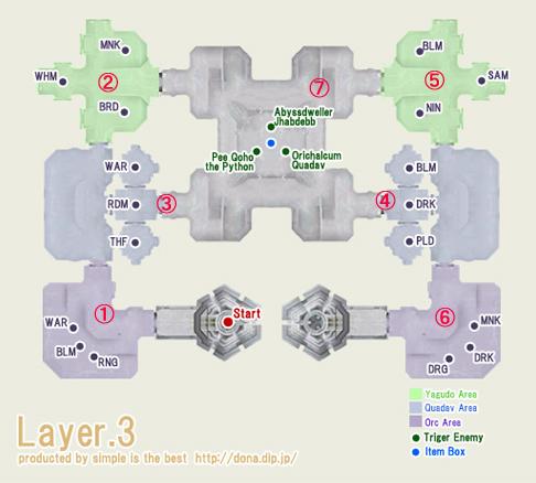 テメナス中央塔3階です、中央のボスは最初からわいています^^