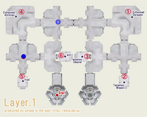 テメナス中央塔1階の地図です^^