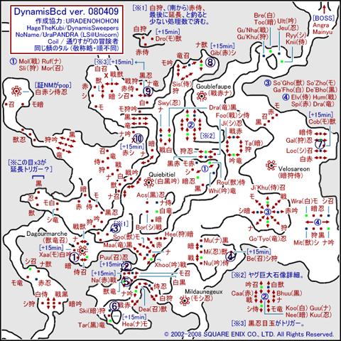 裏氷河の地図です、ここで証NMを2匹倒します。