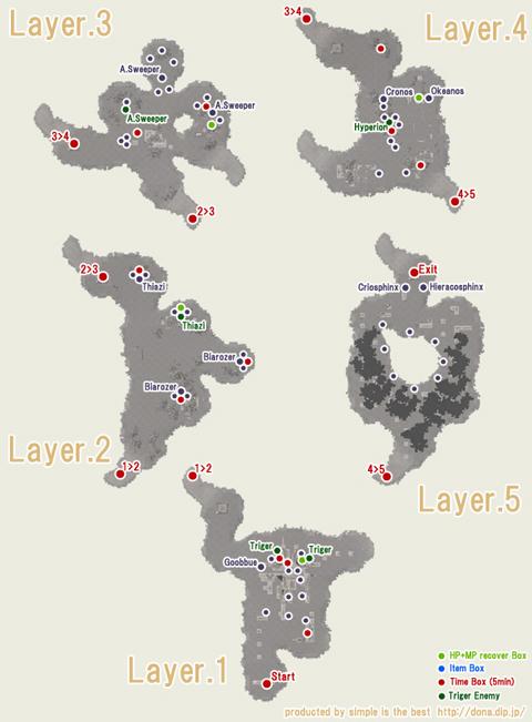 アポリオンNEの地図です!