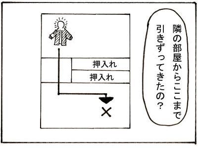 10-12.jpg